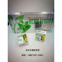 Buy cheap Herbal Viagra 100% Natural Men Enhancement Pills Quick Erection No Side Effect product