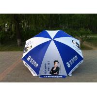 Blue And White Big Outdoor Umbrella Logo Printed Hd Design For Beach And Garden