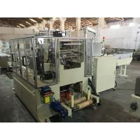Buy cheap Touch Screen Soft Facial Tissue Packing Machine High Speed 20-80 Bags / Min product