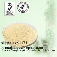 China Gossypol-acetic acid  skype:sucy1171 on sale