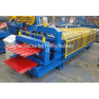 Buy cheap Hydraulic Cutting Double Layer Steel Sheet Roof Forming Machine With 2 Profiles in One product