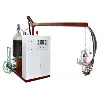 Buy cheap 380V 50HZ 3 Phase Low Pressure PU Foam Injection Machine Leak Proof Structure product