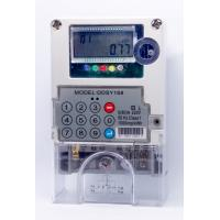 Buy cheap GPRS Advanced Metering System 1 Phase STS  Prepaid  Meters Load Management  Real Time Data from wholesalers