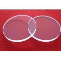 Buy cheap Wafers applied customized JGS1-3 round clear quartz fuse plate product