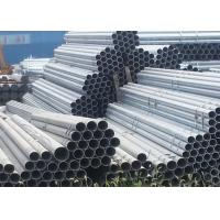 Buy cheap 1.5 Inch Galvanized Steel Pipe 28 - 85um Zinc Layer 0.5 - 15mm Thickness product