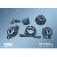Buy cheap Types Of Pillow Block Bearings / Mounted Bearings / Plummer Block product