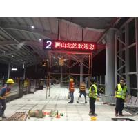 Buy cheap Outdoor P8 Full Color Commercial Scrolling LED Sign for Train station product