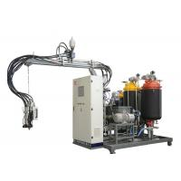 Buy cheap Energy Saving High Pressure PU Machine Easy Operated With Electrical Control System product