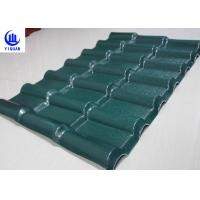 Buy cheap Asa Coated Synthetic Resin Color Stable 10 Years Fire Froof Roofing Sheet from wholesalers