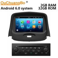 Buy cheap Ouchuangbo auto gps media stereo audio android 8.0 for Peugeot 206(2008-2012) from wholesalers