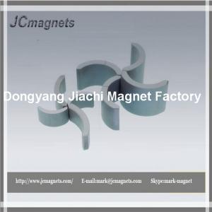 Buy cheap ferrite arc-segment Magnet for Generator product