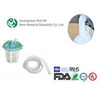 Buy cheap Knee Breathing Tube Two Component Silicone Rubber Neutral Odor And Taste product