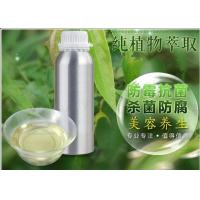 Buy cheap Eucalyptus Natural Essential Oils Citronellol For Repellent / Antiseptic CAS 8000-48-4 from wholesalers