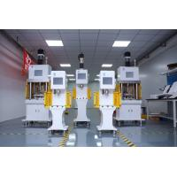 Buy cheap ±0.01mm High Precision Servo Stamping Press C Type For Electro Mechanical Assembly product