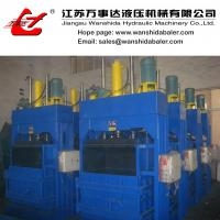 Buy cheap Vertical Cardboard Balers product