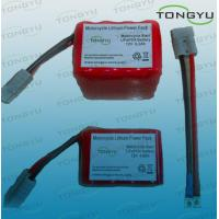 Buy cheap 8 / 16 Cell 12v Lifepo4 Starter Battery , Lithium Ion Lightweight Motorcycle Battery product