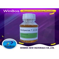 Buy cheap Roll Wood Repart Paint Dispersant Winsperse 3140 Reduce Grinding Viscosity product