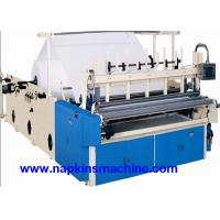 Buy cheap Recycled Toilet Paper Making Machine With Color Printing And Rewinding Machine product