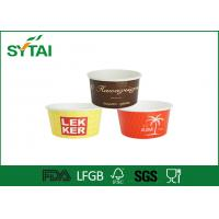 10oz Logo Printed Disposable Paper Ice Cream Cups / Compostable Paper Cups Wholesale
