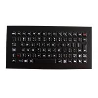 Buy cheap Industrial Panel Mounted Metal Keyboard Waterproof Black Titanium  with 2.0mm Key Traval product