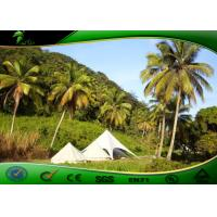 Buy cheap Waterproof  PVC Camping Star Shade Tent WithAluminum Alloy Frame product