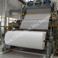 Buy cheap Model 2100 paper recycling machine, toilet paper machine product