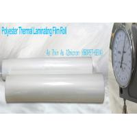 Buy cheap Thin PET Laminating Film Glossy Finish product