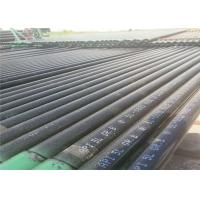 Buy cheap Anti Rust Seamless Black Steel Pipe , Carbon Steel Seamless Tube ASTM A53 product