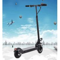 Buy cheap Portable Electric Scooter Skateboard With Brushless Motor 36v 350W from wholesalers