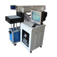 Buy cheap Digital Galvo Laser Machine CO2 Laser Marking Machine For Nonmetals JHX - 2020 product