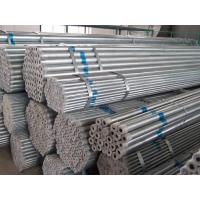 China Hot-Dip Galvanized Steel Pipe on sale