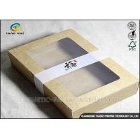 Eco Friendly Food Packing Boxes Kraft Paper Food Boxes For Little Cakes