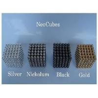 Buy cheap Neocube - 5 product