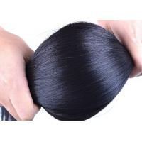 Buy cheap Glossy Straight Brazilian Hair Weave Good Feeling Without Chemical Process product