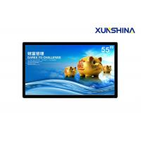 "Buy cheap 65"" Interactive Digital Signage , LCD Panel Digital Advertising Display Screens product"