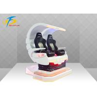 China Two Seats VR Godzilla Cinema Machine With 90 games + Strong Iron Material on sale