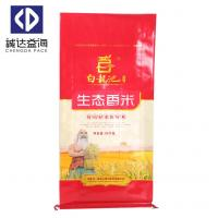 Buy cheap Custom Size Woven Packaging Bags Moisture Proof For General Packaging product