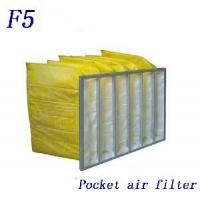 Buy cheap F5 Bag Air Filter product