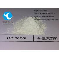 China Pharmaceutical Raw Testosterone Powder Anabolic Turinabol Oral CAS 2446-23-3 For Bodybuilding on sale