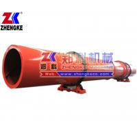 China High capacity up to 45tph peat rotary dryer on sale