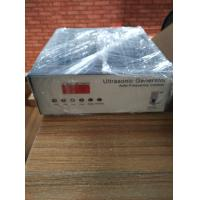 Buy cheap Cleaner Ultrasonic Vibration Generator / High Frequency Ultrasonic Power Generator product