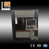 Buy cheap Industrial Laser Cutting Machine , Laser Cutting Equipment Large Size product