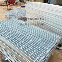 Buy cheap Steel bar grating product