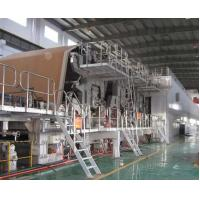 Buy cheap Culture Paper Machine for White Paper, Print Paper, Newspaper from wholesalers