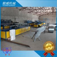 Buy cheap PLC Control 380V Chain Link Wire Mesh Making Machine / Equipment from wholesalers