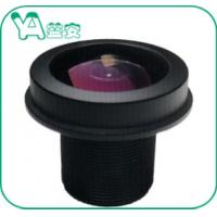 Buy cheap F2.0 Low Distortion 8MP Wide Angle Camera Lens 1.2mm M12 Lens For HD Aerial Camera product