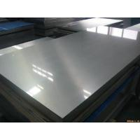 Buy cheap 20 Inch Length 6061 T6 Large Width Aluminum Alloy Sheet Plate For Stamping product