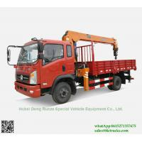 Buy cheap Custermizing  4x2 5 ton truck crane 125 Kn.m crane truck model No SQ5S3 new condtion 5 ton truck  sale App:8615271357675 from wholesalers