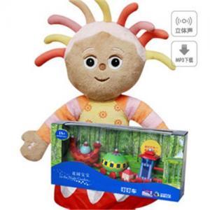 China Upsy Daisy  educational toy on sale