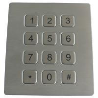 Buy cheap 16 Keys Scrachproof Ps2 Metal Keypads Durable With 4 Holes Top Mounting Version product